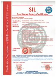 SIL安全认证