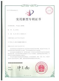 guo滤三tongquan易购娱乐网址qiu阀zhuan利