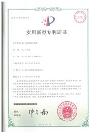 球fa的xian位ji构专利