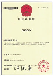 商标证shu
