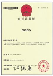 shang标证书